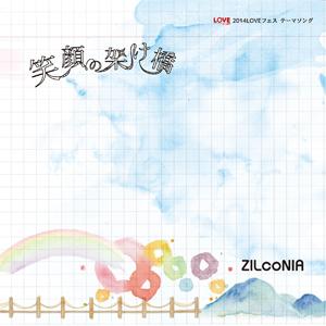 ZILcoNIAの画像 p1_6